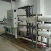 Servicio completo de fabricación e instalación de plantas desaladoras