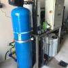 Como eliminar hierro  del agua mediante filtraccion